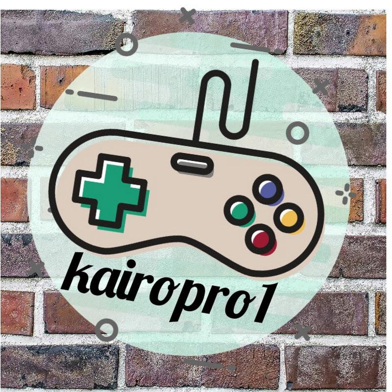 kairo pro1