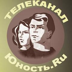 Юность Ru
