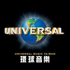 UNIVERSAL MUSIC TAIWAN ????