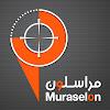 موقع مراسلون Muraselon News