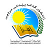 University Of Human Development