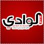 أخبار الوادي NEWS ALWADI