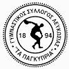 GSP Athletics Club Nicosia