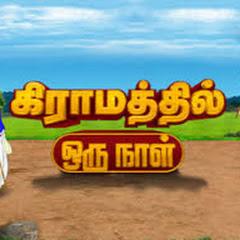 Tamil Sparkling