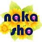 SHO NAKA