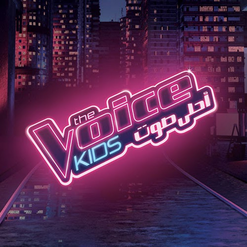 MBC THE VOICE KIDS