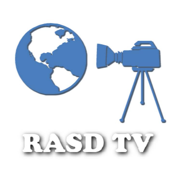 قناة رصد الحيوانات المفترسة و النادرة / RASD TV