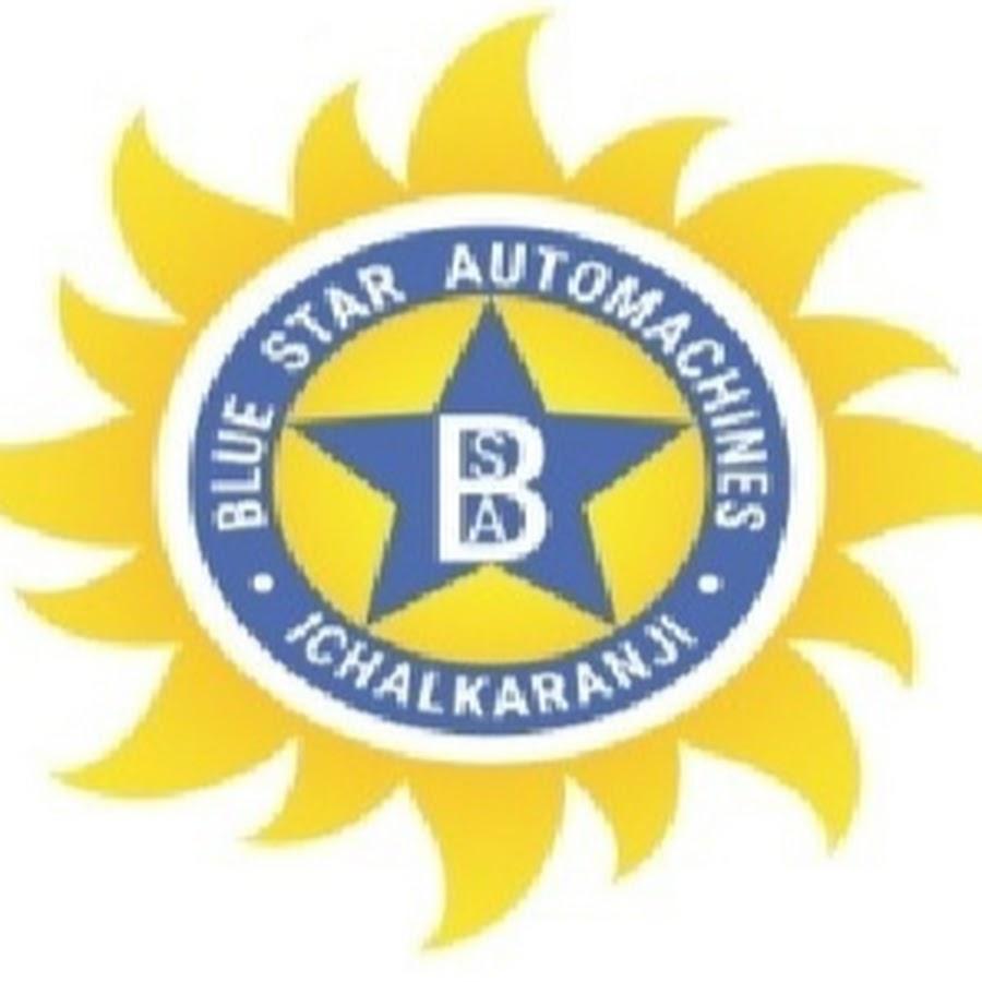 Blue Star Automobiles, Ichalkaranji - YouTube
