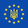 Третя Українська Республіка