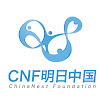 ChinaNext Foundation