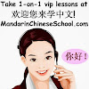 MandarinChineseSchool.com