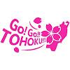 Go!Go!Tohoku!! Japan Travel