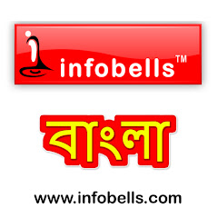 Infobells Bangla's channel picture