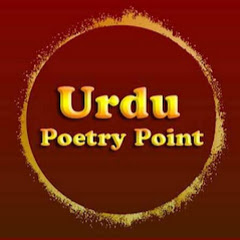 Urdu Poetry Point