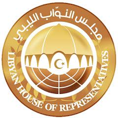 ادارة الاعلام بمجلس النواب الليبي