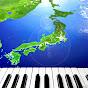 KIYOSHI Piano