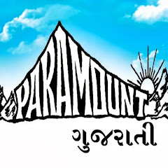 Paramount Gujarati