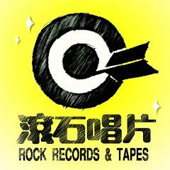 ComixRockRecords
