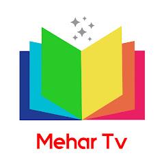 Mehar TV