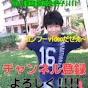 KONFUvideo1211