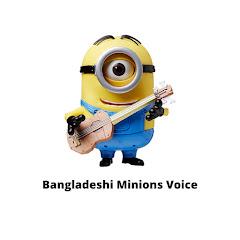 Bangladeshi Minions Voice