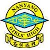 Nanyang Girls' High School