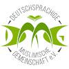 Deutschsprachige Muslimische Gemeinschaft e.V. (DMG e.V.)
