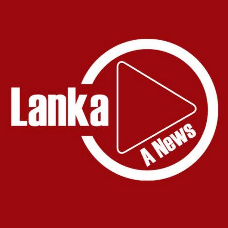 LankaAnews
