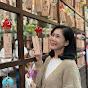 Tammy Yu Mei