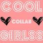 CoolCollabGirlss