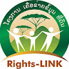 Rights-LINK Lao project