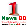 One News BD