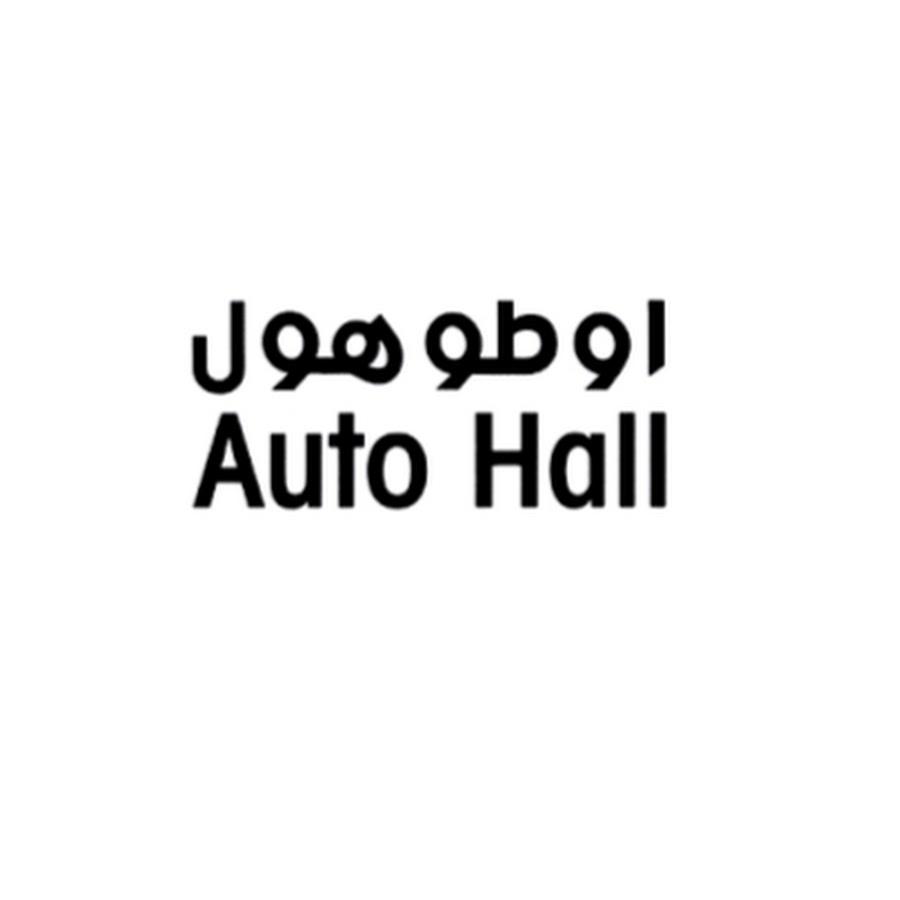 Groupe Auto Hall Youtube