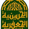 AlJaafariyaKwt