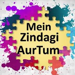 Nazar Andaz Karna Inspirational Quotes In Urdu Tvibrant Hd