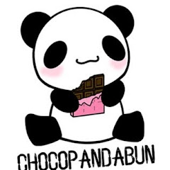 ChocoPandaBun
