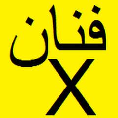 fannanx