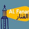 Fundacion Al Fanar