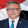 رئاسة الوزراء اليمنية - حكومة الإنقاذ الوطني