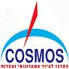קוסמוס טלסקופים פתאל טרדינג