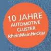 AutomotiveClusterRMN