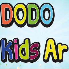 DoDo Kids Ar