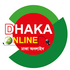 Dhaka Online