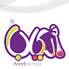 AreebSchool