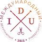 Международный Университет декупажа / International Decoupage Univercity