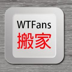 WT Fans