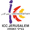 ICC Jerusalem