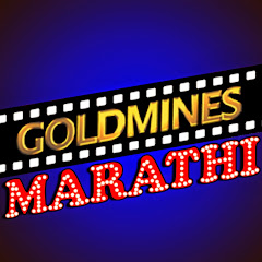 GoldminesMarathi's channel picture