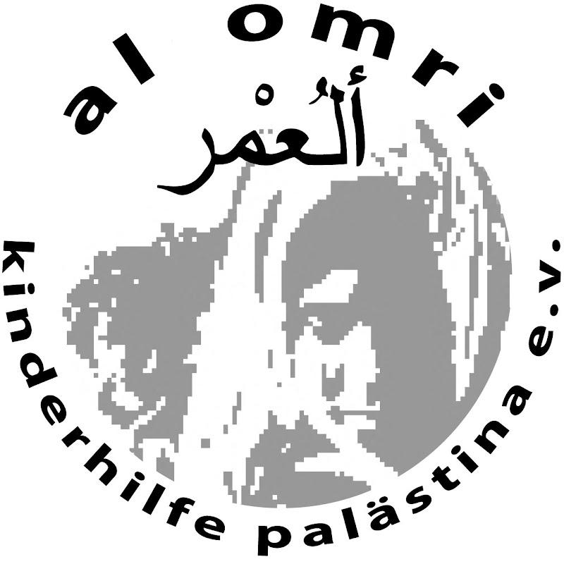 al omri - Kinderhilfe Palästina