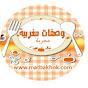 وصفات مغربية مجربة